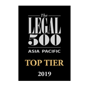 Legal 500 2019 Top Ranked